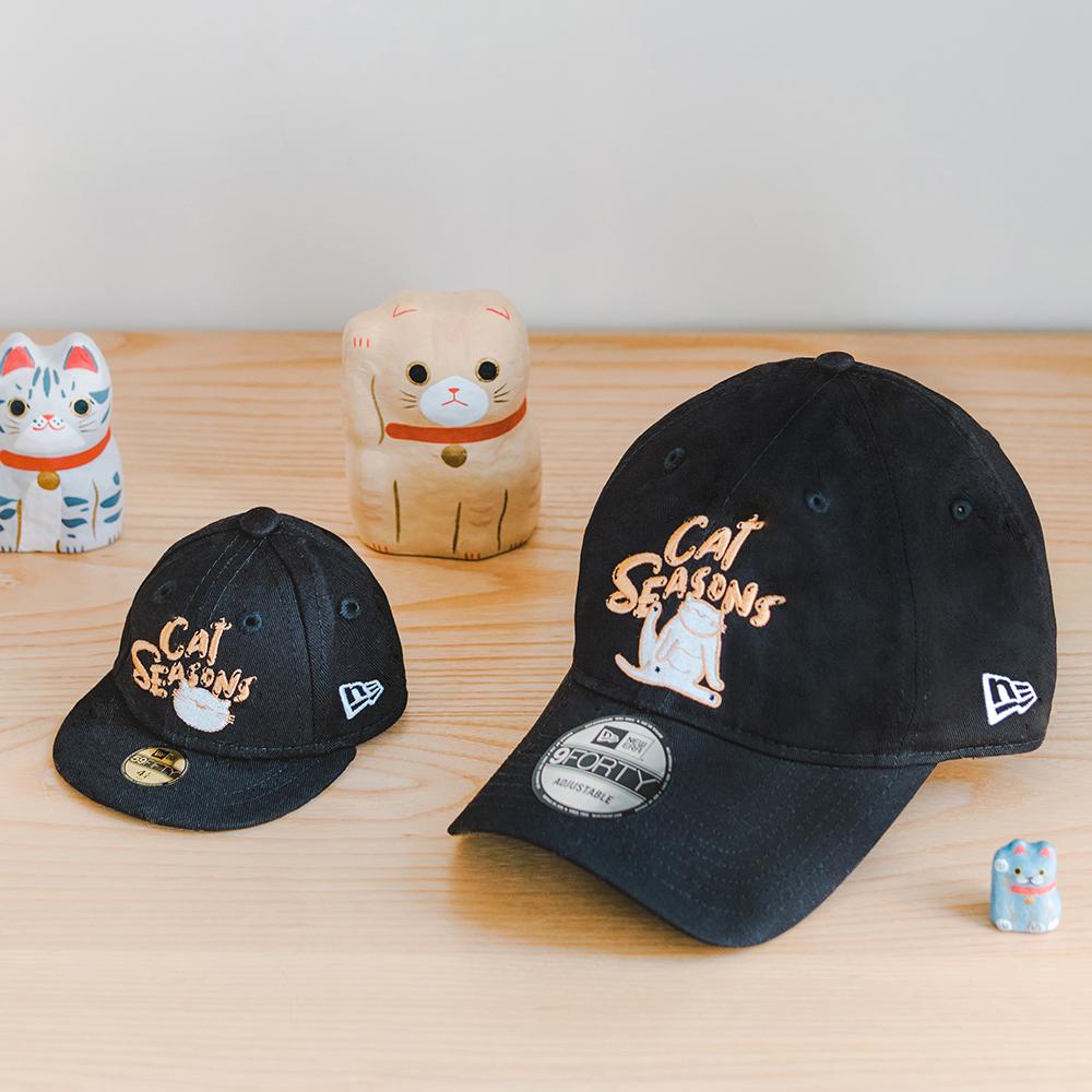 【慈善義賣】貓季酒店  x  NEW ERA 限定聯乘 CAP SET